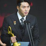 「PHOTO@ソウル」ヒョンビン、「第11回大韓民国大衆文化芸術賞」で「大統領表彰」受賞