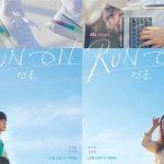 「公式」イム・シワン&シン・セギョン「ラン・オン」、12月16日初放送確定…最強ビジュアルのティーザーポスター公開