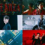 """MONSTA X、新曲「Love Killa」のMVティーザー公開…ついにベールを脱ぐ""""強烈な変身""""を予告"""