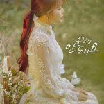歌手ホン・ジニョン、カムバックティーザー公開=満開の花のようなビジュアル