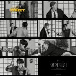 「B1A4」、4thアルバム「Origine」トレーラー映像公開…白黒無声映画でレトロな感性