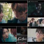 イ・ドンウク&チョ・ボア&キム・ボム「九尾狐伝」、30秒予告で視聴者を魅了