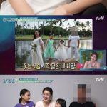 """""""3度目の離婚""""イ・アヒョン、2年前の幸せだった家族で出演した番組"""