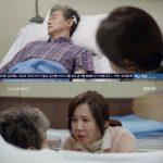≪韓国ドラマNOW≫「オ!サムグァンビラ」11話、チョン・ボソク、チョン・イナに記憶喪失を告白「頭の中が真っ白だ」