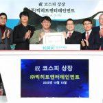 Big Hit 、本日KOSPI上場…代表パン・シヒョク& BTS(防弾少年団)が株式富豪に