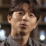 """MBC「再び20歳」コン・ユ、""""夏は「コーヒープリンス」、冬は「トッケビ」を思い出す"""""""