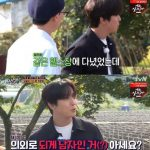 "CNBLUEジョン・ヨンファ、""ユ・ジェソクが、意外に男らしいと筋肉を触って話かけた""と暴露「シックスセンス」"