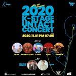 JBJ95、SEVEN O'CLOCK、ELRIS、1TEAM、MADDOX が出演する第 3 回 K-STAGE  UNTACT CONCERT 開催決定!!
