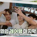 「SHINee」テミン「レアテム」今日(1日)最終回…親友「EXO」カイ&「HOTSHOT」キム・ティモテオと晩餐(動画あり)