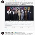 香港の活動家 黄之鋒氏、「BTS(防弾少年団)」を攻撃する中国のネットユーザーを批判