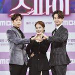 【フォト】MBC新ドラマ「私を愛したスパイ」、オンラインで制作発表会開催