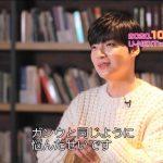 「欠点ある恋人たち」アン・ジェヒョンのインタビュー映像が到着!8キロのダイエットに成功した秘訣は!?