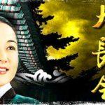【時代劇が面白い】韓流ファンのための時代劇傑作紹介3!『宮廷女官 チャングムの誓い』と『女人天下』