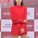【公式】女優イ・アヒョン側、「在米韓国人事業家と離婚した」