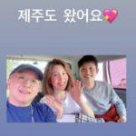 ミュージカル俳優ハム・ヨンジ、父ハム・ヨンジュン会長+夫と済州旅行…財閥家の幸せ
