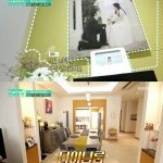 <トレンドブログ>リュ・スヨン♥パク・ハソン夫婦…綺麗+洗練された自宅を公開