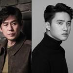 ソル・ギョング&D.O.(EXO)、キム・ヨンファ監督の新作映画にキャスティング