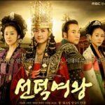 【時代劇が面白い】韓流ファンのための時代劇傑作紹介2!『善徳女王』と『王女の男』