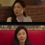 ≪韓国ドラマNOW≫「18アゲイン」7話、イ・ミド、ユン・サンヒョン&イ・ドヒョンの秘密を守る…キム・ハヌルには黙認を続ける