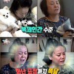 """MBC「全知的おせっかい視点」女優コ・ウナのそっくり母が登場…複製人間レベルに""""大驚き"""""""