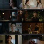 ≪韓国ドラマNOW≫「私がいちばんキレイだった時」13話、ファン・スンオンに苦しめられるイム・スヒャンがジスに癒される