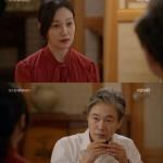 ≪韓国ドラマNOW≫「オ!サムグァンビラ」9話、チン・ギョン、チョン・ボソクの「家に帰ろう」との哀願を拒絶「有効期間が終わった」