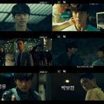 コン・ユ&パク・ボゴム主演映画「徐福」、1次予告編を公開…超特級なタッグに期待高まる(動画あり)