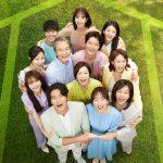 <KBS World>日本初放送!ドラマ「オー!サムグァンビラ(原題)1話先行放送」訳アリの男女が集まり、共に生活する中で次第に心を開いていく姿を描いたヒューマン・ラブストーリーを先行放送!