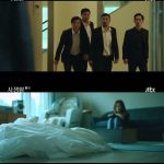 ≪韓国ドラマNOW≫「私生活」3話、コ・ギョンピョ、結婚式直前に謎の男たちから追われ逃亡