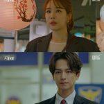 ≪韓国ドラマNOW≫「私を愛したスパイ」2話、ユ・インナが再会したエリック(SHINHWA)を気にする