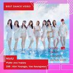 【公式】「NiziU」、「MTV VMAJ2020 ベストダンスビデオ賞」を受賞