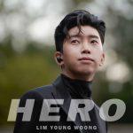 トロット歌手イム・ヨンウン、11月4日にニューシングル「HERO」発売…7か月ぶりの新曲
