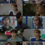 ≪韓国ドラマNOW≫「私を愛したスパイ」4話、ユ・インナがエリック(SHINHWA)の正体を知る