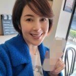 イ・ビョンホンの妹のイ・ジアン 本当に44歳?こんなに若く見えるなんて…