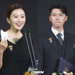 キム・ヒエ&ヒョンビン、「2020 大衆文化芸術賞」で大統領賞を受賞