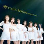 OH MY GIRL JAPAN 1st SINGLE 『Etoile / Nonstop Japanese ver.』  CDジャケット写真公開!  CD予約オンラインイベント応募開始!