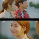 ≪韓国ドラマNOW≫「私を愛したスパイ」1話、ユ・インナ&エリック(SHINHWA)、5年前の初対面を公開