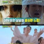 """歌手チョン・ミョンフン、SUGA(BTS)のMVをオマージュ…""""本家から何も言われず幸い"""""""