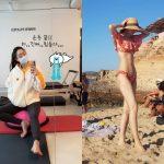 女優キム・スミの嫁、ソ・ヒョリム、妊娠して12Kg太った 産後ダイエット中「本当にきつい」