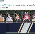 「BTS(防弾少年団)」、MLBワールドシリーズを観戦中?
