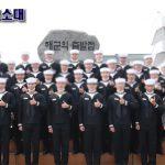 【トピック】俳優パク・ボゴム、マスクをしていてもりりしい姿で海軍兵修了式に参加