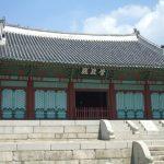 【時代劇が面白い】朝鮮王朝がピンチのときに重宝された慶熙宮/康熙奉の王朝快談14