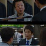 《韓国ドラマNOW》「青春の記録」14話、チェ・スジョン、パク・スヨンと口喧嘩「ハ・ヒラを見ていない、私にも妻がいる」
