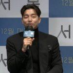 """コン・ユ、「徐福」の撮影について語る… """"パク・ボゴムとの演技、撮影が楽しかった"""""""