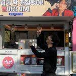 <トレンドブログ>俳優キム・ボム、イ・ミンホがプレゼントしたカフェカー認証…ほっぺふくらませてかわいい姿