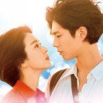 <女性チャンネル♪LaLa TV>いま、もっとも注目される韓国若手俳優パク・ボゴム 11月よりパク・ボゴム出演番組をLaLa TVで特集! 主演ドラマ「ボーイフレンド」に登場する フクロウのぬいぐるみが当たるプレゼントキャンペーンも実施