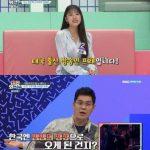 GOT7ベンベンのいとこ、MBC「大韓外国人」に出演!「FTISLANDイ・ホンギの大ファン。タイのファンクラブの運営者」