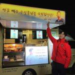 チュ・ジフン、B1A4出身ジニョンからのコーヒーカープレゼント…「ジニョンのおかげで助かった」
