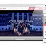 【情報】韓国のガールズグループ LOVELYZの公式ファンクラブをリニューアル
