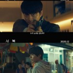 """コン・ユ&パク・ボゴム主演映画「徐福」、予告編第2弾が公開=この世の果てで始まる""""特別な同行"""""""
